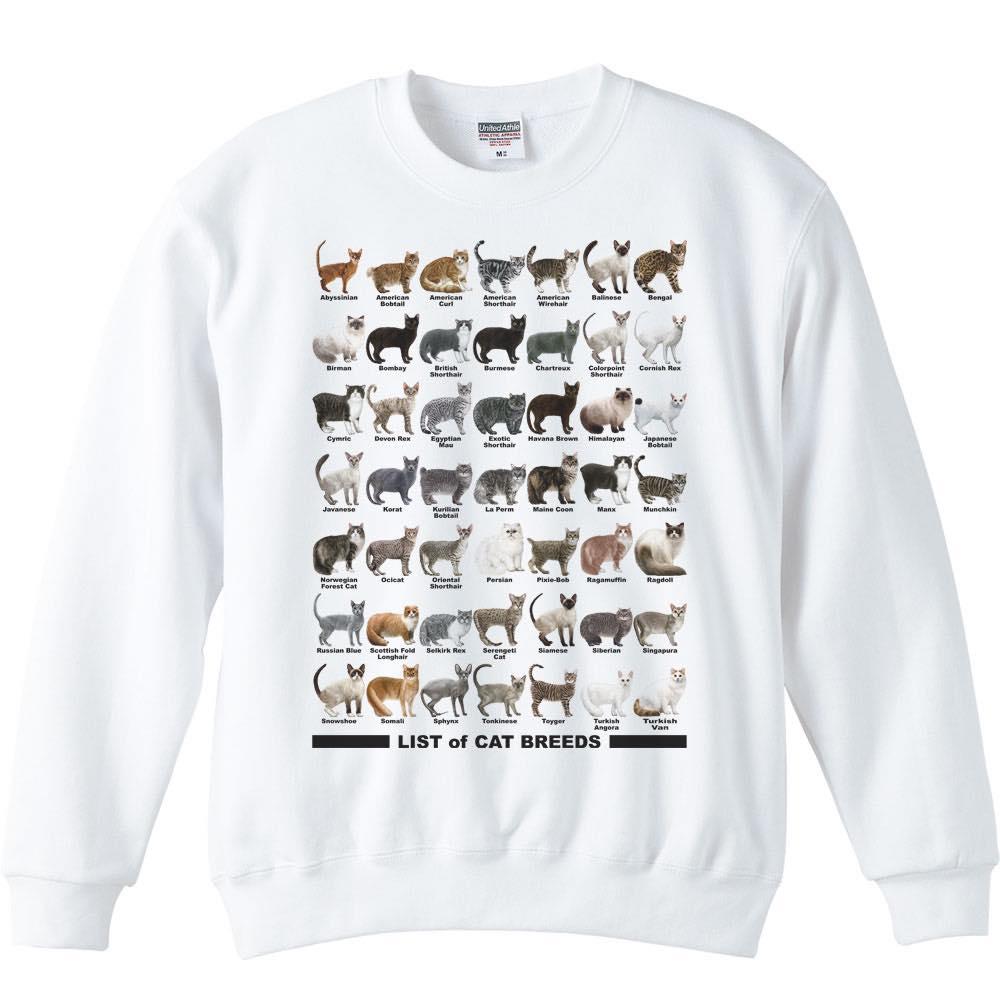 猫のリスト/トレーナー