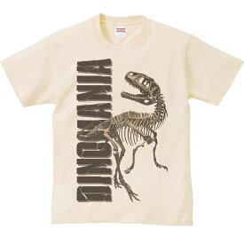 ダイノマニア1(恐竜の化石・全身骨格)/半袖Tシャツ