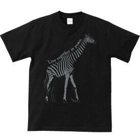 ゼブラ柄きりん/半袖Tシャツ