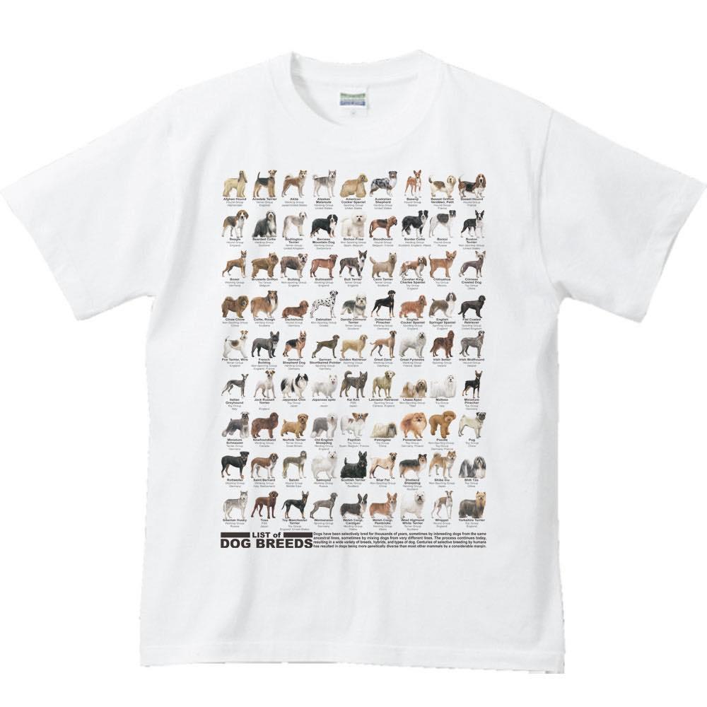 犬のリスト/半袖Tシャツ