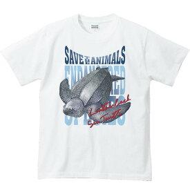 長亀=オサガメ(絶滅危惧動物)/半袖Tシャツ