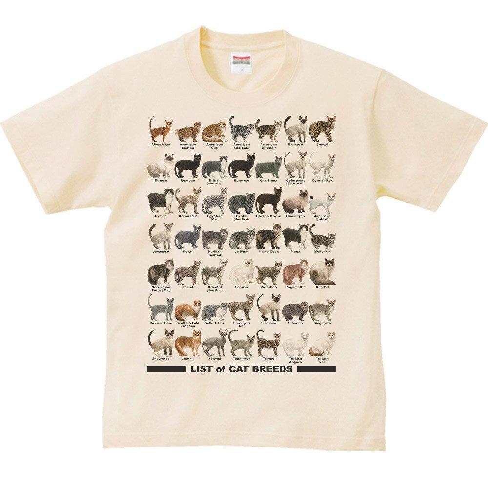 猫のリスト/半袖Tシャツ