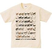 猫のリスト/半袖Tシャツ/ライトベージュ