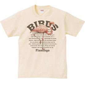 フラミンゴ(鳥シリーズ)/半袖Tシャツ