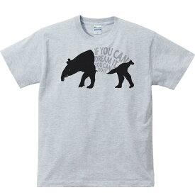 マレー バク(夢は実現できる)/半袖Tシャツ