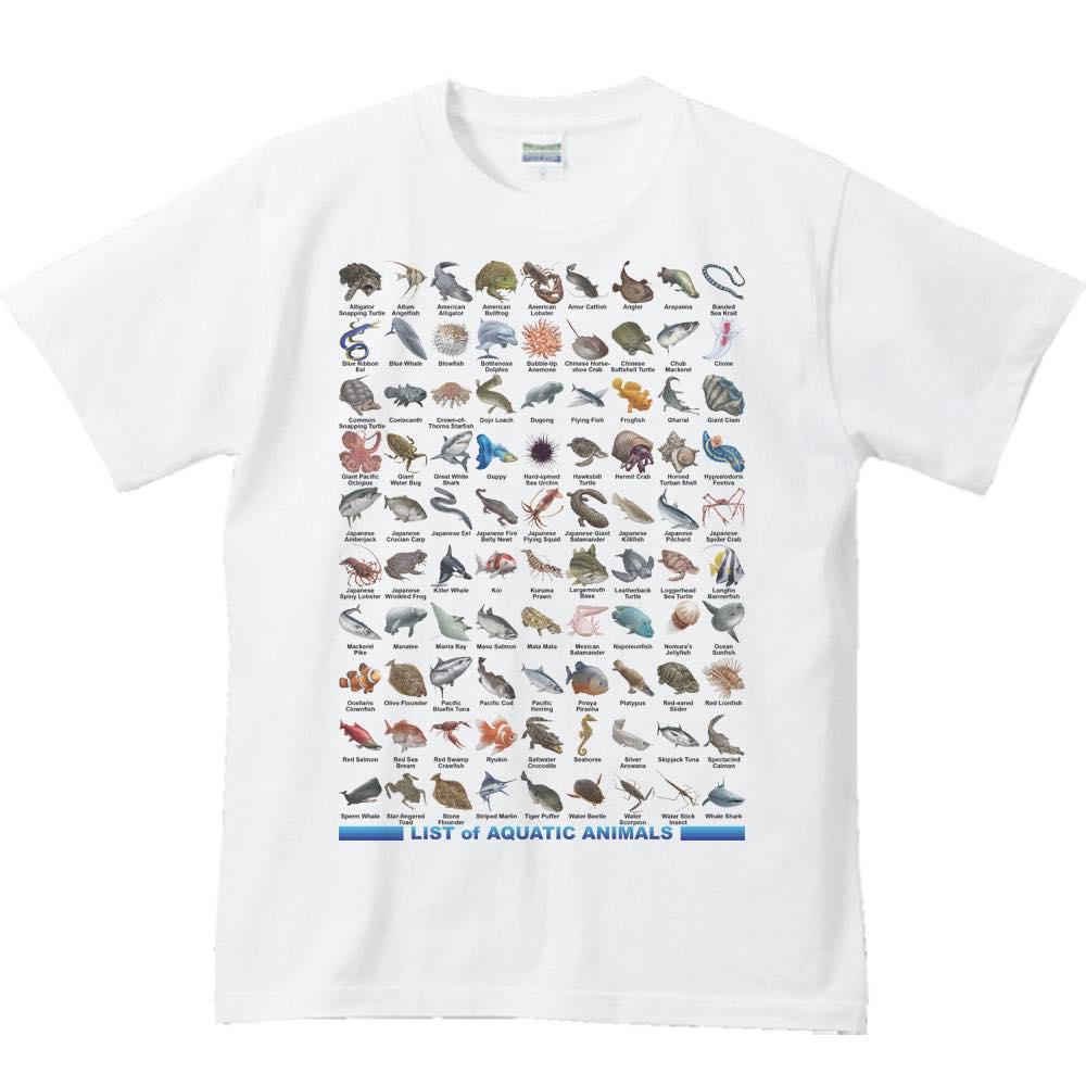 魚類&水棲生物のリスト/半袖Tシャツ