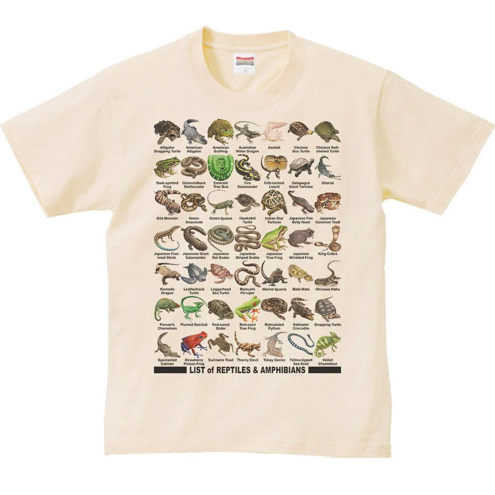 爬虫類&両生類のリスト/半袖Tシャツ