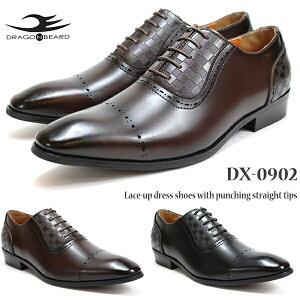 ドラゴンベアード ビジネスシューズDRAGONBEARD DX-0902ビジカジシューズ ロングノーズ カジュアルシューズ ドレスシューズダーツ レザースニーカー 革靴 紳士靴
