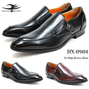 ドラゴンベアード ビジネスシューズDRAGONBEARD DX-0904ビジカジシューズ ロングノーズ カジュアルシューズ ドレスシューズダーツ レザースニーカー 革靴 紳士靴