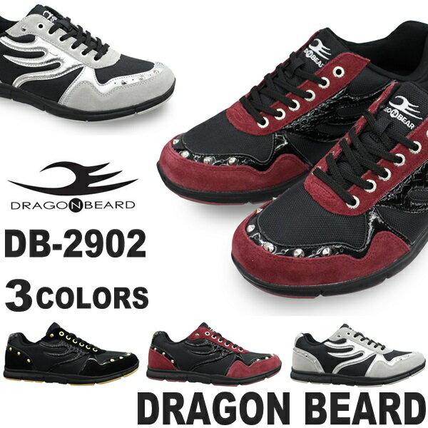 ドラゴンベアード スニーカー カジュアルシューズDRAGONBEARD DX-2902 靴
