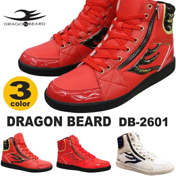 ドラゴンベアード スニーカーDRAGONBEARD DB-2601 RED/BLK RED/RED W/BLUメンズスニーカー メンズ靴 紳士靴 靴ダーツ