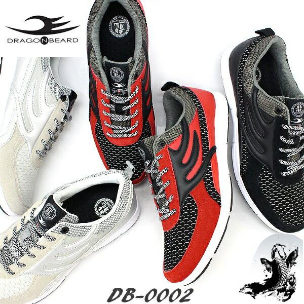 ドラゴンベアード スニーカー DRAGONBEARD DB-0002 ドラゴンベアード DB0002メンズスニーカーダーツ