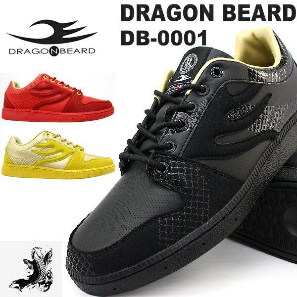 ドラゴンベアード スニーカー DRAGONBEARD DB-0001 DB0001メンズスニーカーダーツ