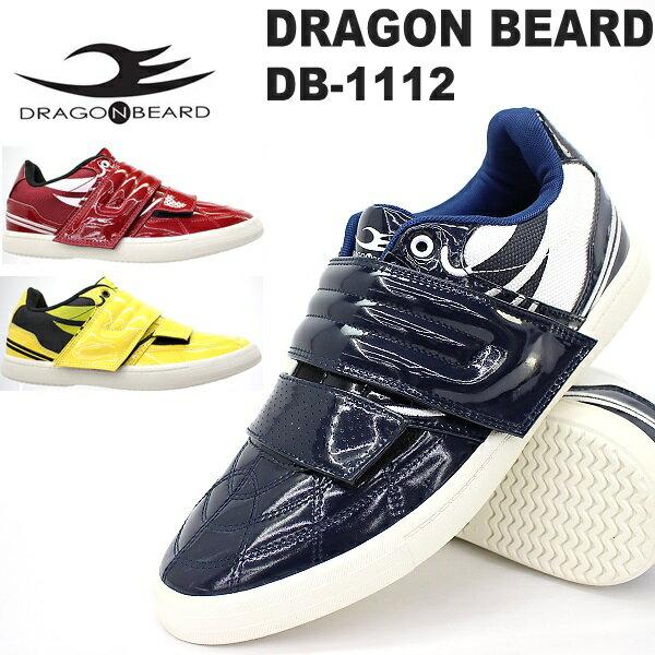 ドラゴンベアード スニーカーDRAGONBEARD DB-1112メンズスニーカー メンズ靴 紳士靴 バイクスニーカー