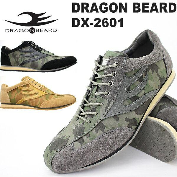 ドラゴンベアード スニーカー DRAGONBEARD DX-2601ドレスシューズ カジュアルシューズダーツ