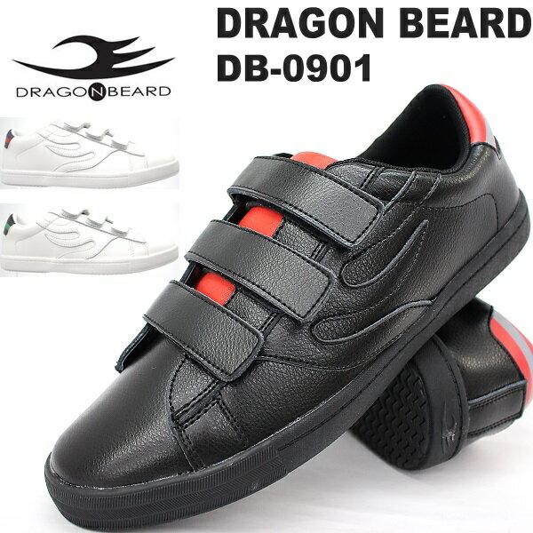 ドラゴンベアード スニーカーDRAGONBEARD DB-0901メンズスニーカー メンズ靴 紳士靴ダーツ
