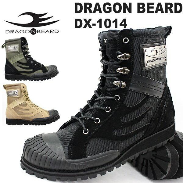 ドラゴンベアード ブーツ DRAGONBEARD DX-1014メンズブーツ バイク ライダー ミドルブーツ ダーツ