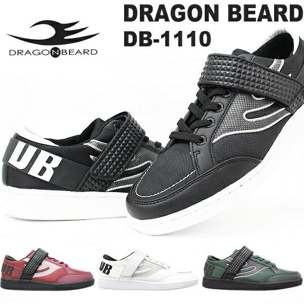 ドラゴンベアード スニーカーDRAGONBEARD DB-1110メンズスニーカー メンズ靴 紳士靴 バイクダーツ