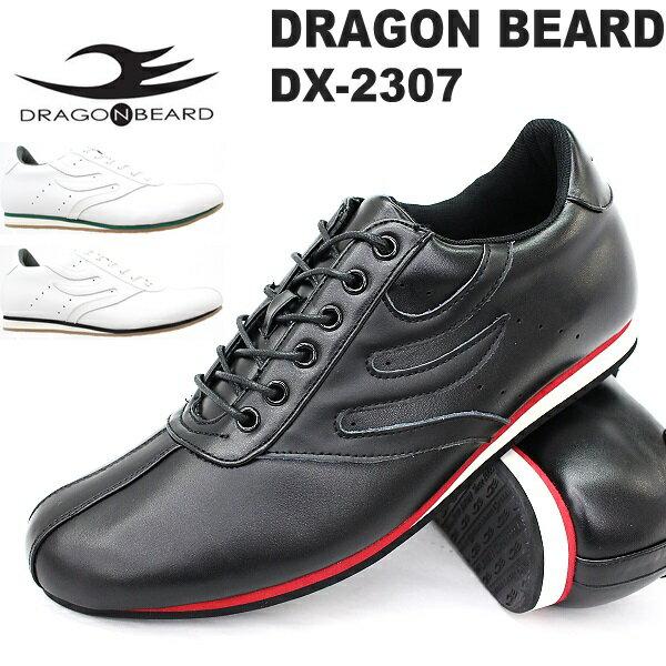 ドラゴンベアード スニーカー DRAGONBEARD DX-2307ドレスシューズ カジュアルシューズダーツ