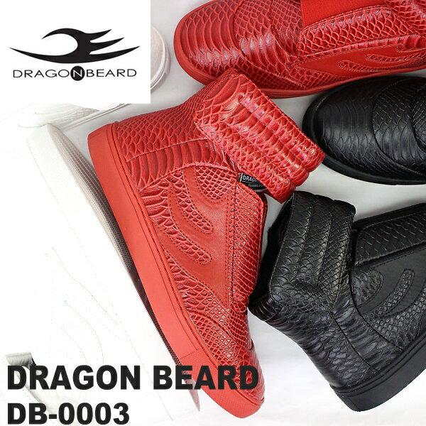 ドラゴンベアード スニーカー DRAGONBEARD DB-0003 ドラゴンベアード DB0003ダーツ