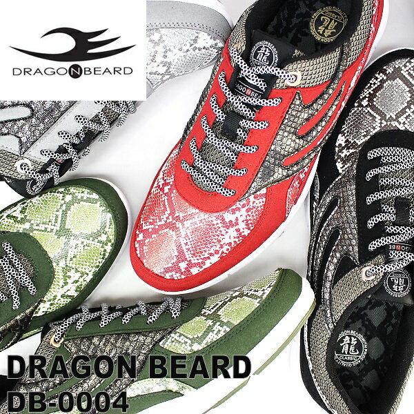 ドラゴンベアード スニーカー DRAGONBEARD DB-0004 蛇柄 スネーク柄 スニーカー 靴ダーツ