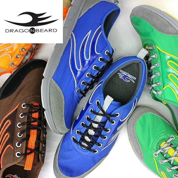 ドラゴンベアード スニーカー DRAGONBEARD DB-2207カジュアルシューズ 野外フェスダーツ