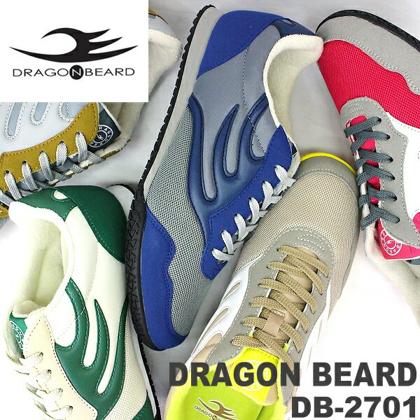 ドラゴンベアード スニーカーDRAGONBEARD DB-2701メンズスニーカーダーツ