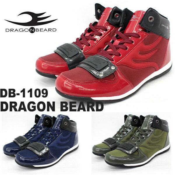 ドラゴンベアード スニーカーDRAGONBEARD DB-1109[B]メンズスニーカー メンズ靴 紳士靴 ハイカットスニーカーダーツ