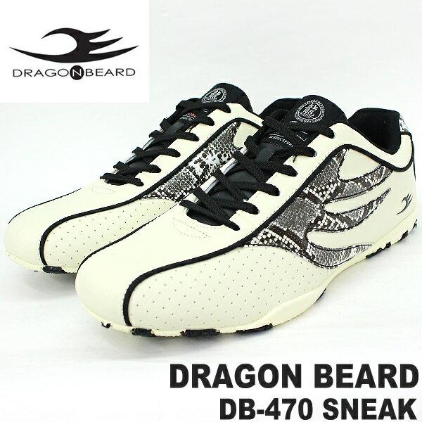 ドラゴンベアード スニーカー DRAGONBEARD DB-470 SNAKEDB470S スネーク ヘビ柄ダーツ