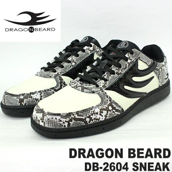 ドラゴンベアード スニーカー DRAGONBEARD DB-2604 SNAKE ドラゴンベアード DB2604ダーツ