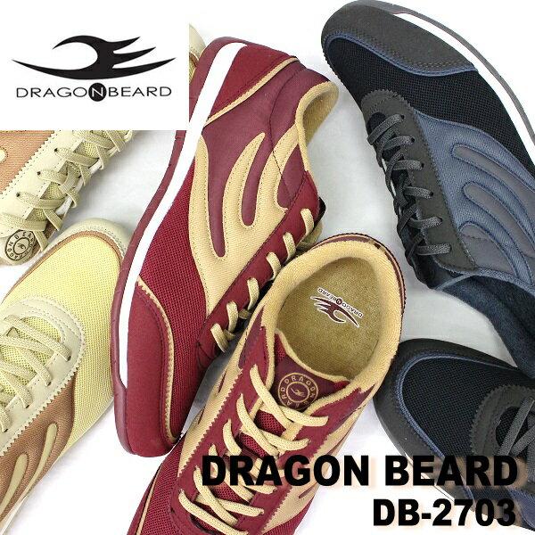 ドラゴンベアード スニーカーDRAGONBEARD DB-2703ダーツ