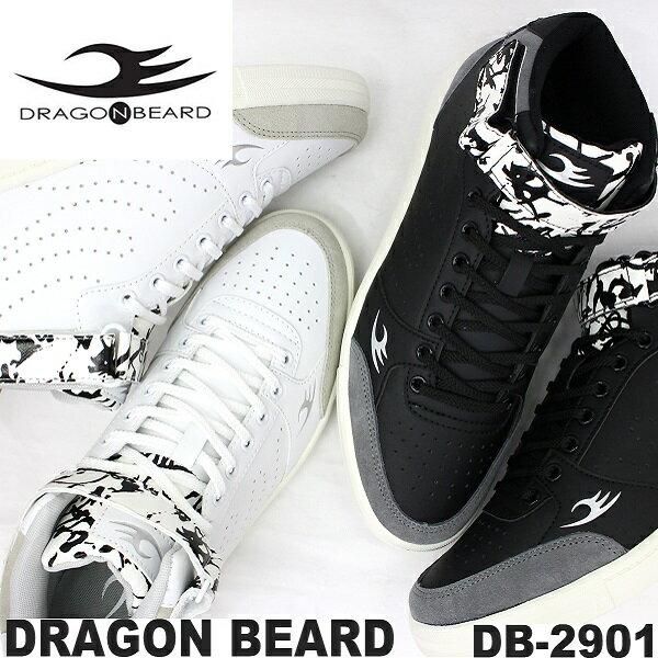 ドラゴンベアード スニーカー DRAGONBEARD DB-2209ハイカットスニーカーダーツ