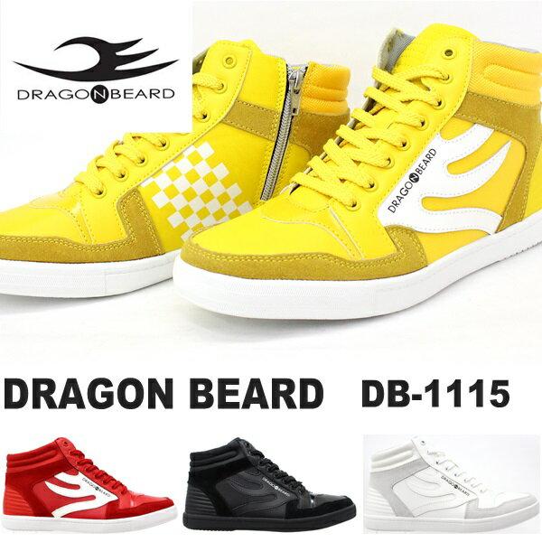 ドラゴンベアード スニーカー DRAGONBEARD DB-1115ハイカットスニーカー バイクシューズ モータースポーツ バイクスニーカーダーツ