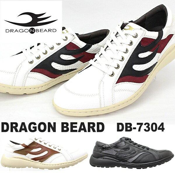 ドラゴンベアード スニーカーDRAGONBEARD DB-7304メンズスニーカー メンズ靴 紳士靴ダーツ