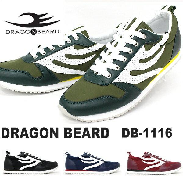 ドラゴンベアード スニーカー DRAGONBEARD DB-1116レトロランニングスニーカー バイクシューズ モータースポーツ バイクスニーカーダーツ