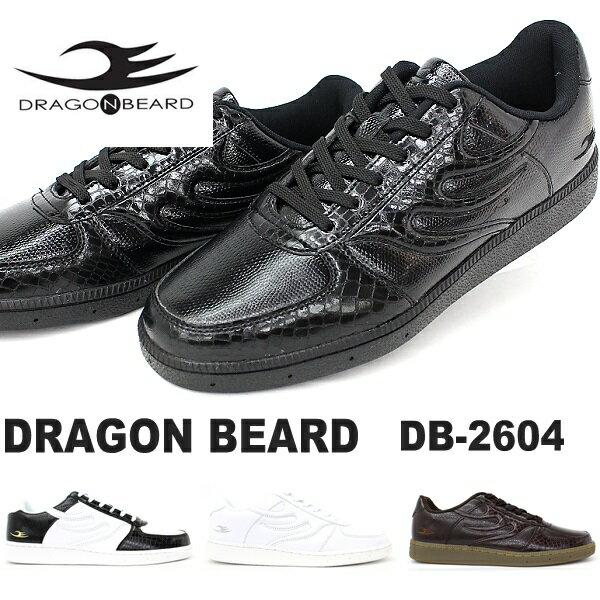 【エントリーで全品10倍】ドラゴンベアード スニーカーDRAGONBEARD DB-2604靴 メンズスニーカー ダーツ シューズ