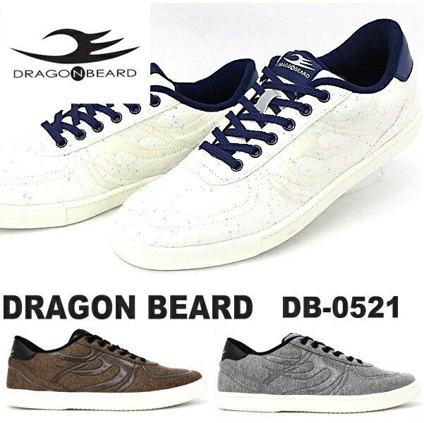 ドラゴンベアード スニーカー DRAGONBEARD DB-0521スウェットスニーカー コート系ダーツ
