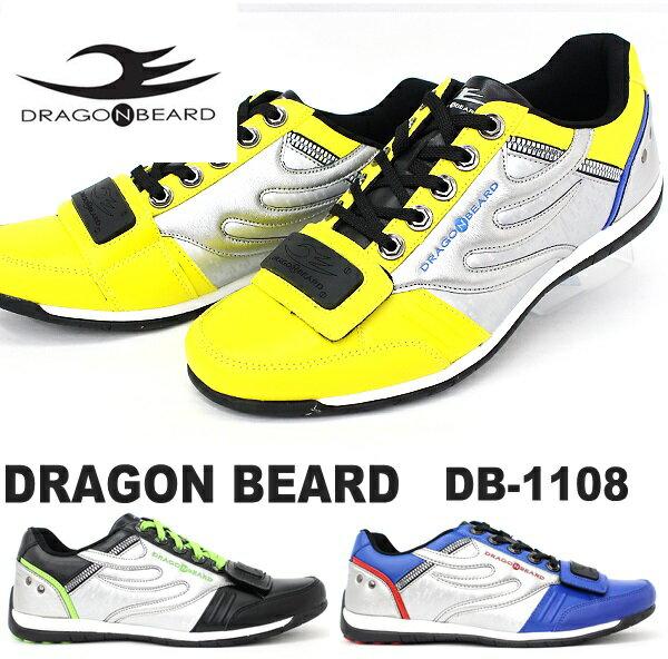 ドラゴンベアード スニーカーDRAGONBEARD DB-1108メンズスニーカー メンズ靴 紳士靴 バイクダーツ