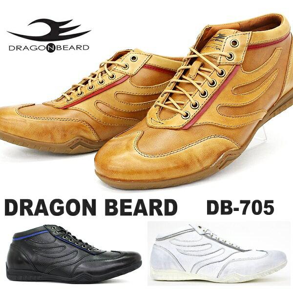 ドラゴンベアード スニーカー DRAGONBEARD DB-705メンズ レザースニーカーダーツ