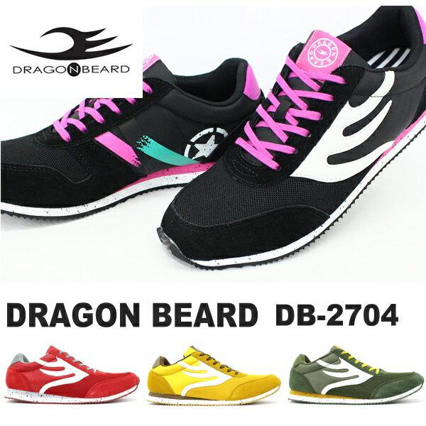 ドラゴンベアード スニーカーDRAGONBEARD DB-2704メンズスニーカーダーツ
