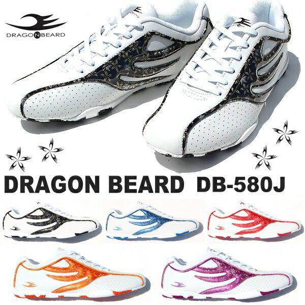 ドラゴンベアード スニーカーDRAGONBEARD DB-580Jメンズスニーカーダーツ