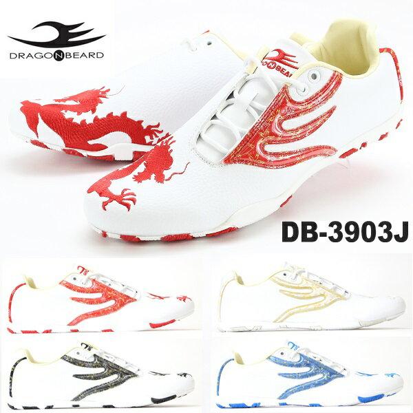 ドラゴンベアード スニーカーDRAGONBEARD DB-3903J靴 メンズスニーカー 龍 刺繍 和柄ダーツ