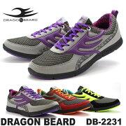 ドラゴンベアードスニーカーDRAGONBEARDDB-2231靴メンズスニーカー龍ダーツ