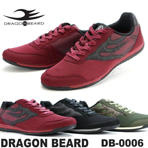 ドラゴンベアード スニーカーDRAGONBEARD DB-0006靴 メンズスニーカー 龍ダーツ