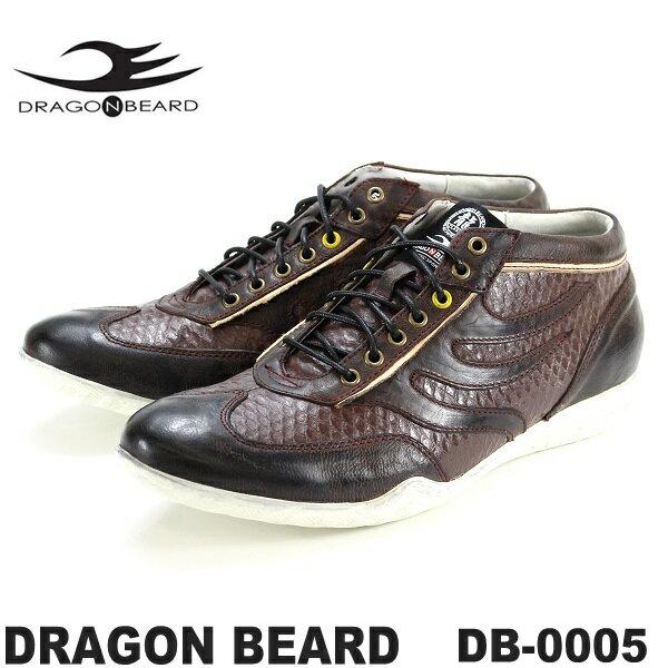 ドラゴンベアード スニーカー DRAGONBEARD DB-0005メンズ レザースニーカー 鷹ダーツ