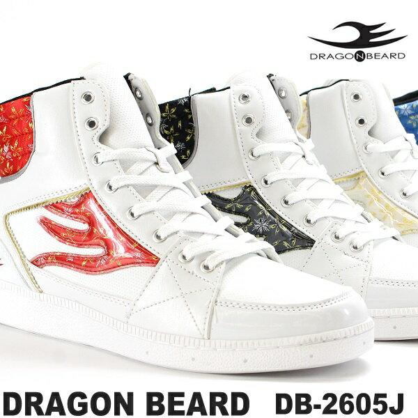 ドラゴンベアード スニーカーDRAGONBEARD DB-2605J靴 メンズハイカットスニーカー 龍 刺繍ダーツ