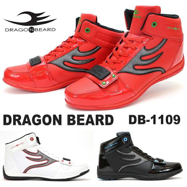 ドラゴンベアード スニーカーDRAGONBEARD DB-1109メンズスニーカー メンズ靴 紳士靴 ハイカットスニーカーダーツ