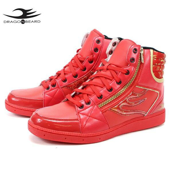 ドラゴンベアード スニーカーDRAGONBEARD DB-2601 ALL REDメンズスニーカー メンズ靴 紳士靴 靴ダーツ