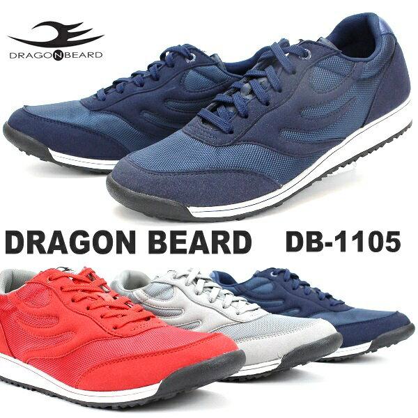 ドラゴンベアード スニーカー DRAGONBEARD DB-1005カジュアルシューズ 大人スニーカーメンズスニーカーダーツ