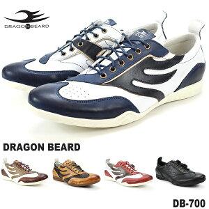 ドラゴンベアード スニーカー DRAGONBEARD DB-700レザースニーカー カジュアルシューズ ダーツ